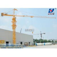 China QTZ230 Power Cable Tower Crane Cat Head Top Slewing Type 65m Boom wholesale