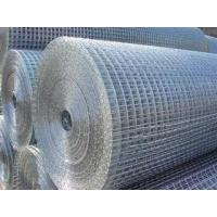 Buy cheap electric galvanized welded mesh supplier in china from wholesalers
