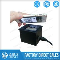 China LV4500 Android 1D 2D Barcode Scanner USB/RS232 for Kiosk on sale