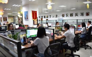Shenzhen Rakinda Technology Development Co., Ltd.