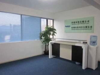 Shenzhen Phenitech Technology Co.,Ltd