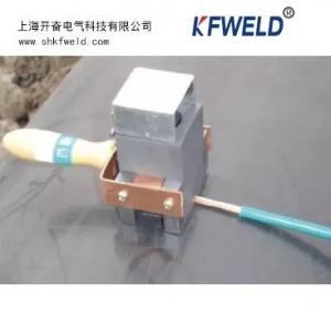 China Cathodic Protection Aluminum Heat Welding for storage tanks, bridges, offshore construction on sale