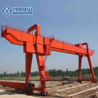 China Customized Shipping Container Crane , Frame Box Type Electric Double Girder Eot Cranes on sale