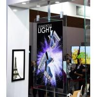 China Fantasy Glass Frame wifi black ultra thin 43 55 inch 2cm thickness dual sided 4K  colorQLED high brighness  Digital Sign wholesale