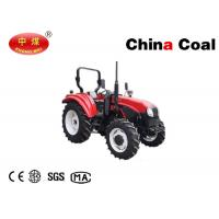China Agricultural Machine SJH 1104 4WD Agricultural Ride on  Tractor wholesale