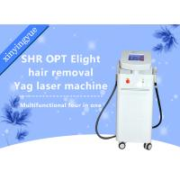 2000W Double handles SHR IPL Machine  for hair removal , tattoo removal