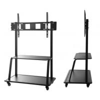 China TV Mobile Bracket Conference Room LCD Monitor Lift Floor Large Screen Display Bracket Cart wholesale