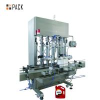 China Smooth Automatic Oil Filling Machine Anti Drop 5L Engine Oil Packing Machine wholesale