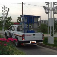 China 200Kg And 9m Dual Mast Aerial Work Platform Type Truck-Mounted And Aluminum wholesale