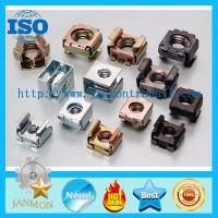 China Zinc Plated Cage Nut,Stainless steel cage nut,Spring steel cage nut,65Mn cage nut,SS304 cage nut,Black oxide cage nut on sale