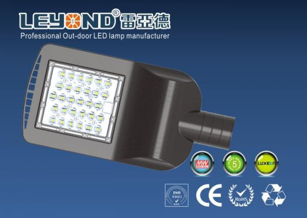 Quality 5500K 6500K all in one led street light 60w , Cree outside street lights for sale