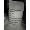 Buy cheap Food Starter Short Water Ammonium Bicarbonate CAS 1066-33-7 from wholesalers