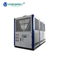 China 40hp / 50hp Industrial Cold Water Air Cooled Chiller for Plastic Molding / Injection on sale