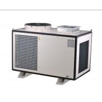 China Mobile Industrial 51100 BTU Spot Cooler wholesale