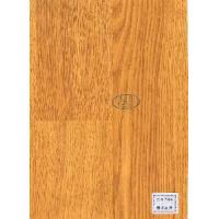 China Classic Leading Quality 8mm Laminate Floor wholesale