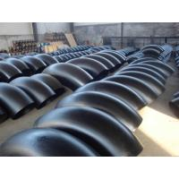 China large-diameter astm b16.9 pipe elbow wholesale