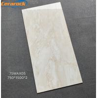 China Vivid Glazed Marble Floor And Wall Tiles Stone Like Acid - Resistant on sale