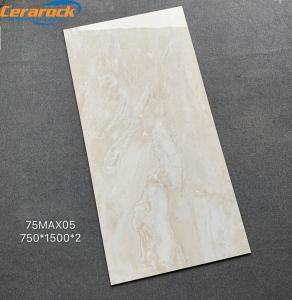 China Vivid Glazed Marble Floor And Wall Tiles Stone Like Acid - Resistant wholesale