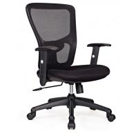 China comfortable office chair office furniture task chair  best mesh chair comfortable chair with adjustable lumbar support wholesale