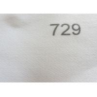 Buy cheap PE Polyester Filter Cloth Woven filter media Juice / Liquid Filtration from wholesalers