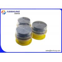 China 5 Years Maintenance Led Airport Lighting With Built - In Solar Panel wholesale