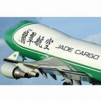 China Air Shipping Services from China to All Over the World wholesale
