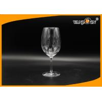 China Transparent Acrylic Goblet Plastic Drinking Cup For Red Wine Champagne Beer Juice on sale