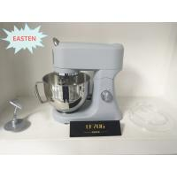 China Easten 4.5 Liters Diecast Stand Mixer EF706 Reviews/ Stand Mixer Recipes/ Stand Mixer Paddle Attachments wholesale