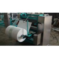 China Multilayer Non - Woven Cotton Pad Machine Circular Knife Slitting Cutting Device wholesale