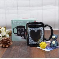 Glazed changing color mug / Eco Friendly Mugs for Coffee , ODM & OEM