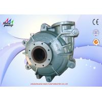 China Rubber Impeller Centrifugal Slurry Pump , AHR MM Large Capacity Sand Pumping Machine wholesale