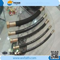 China 2015 Great quality hydraulic rubber hose/fuel hose/hose reel wholesale
