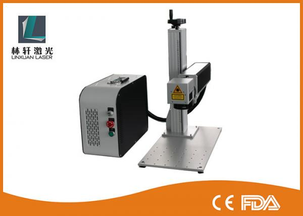 Quality High Speed Fiber Laser Marker , Air Cooling Serial Number Engraving Machine for sale