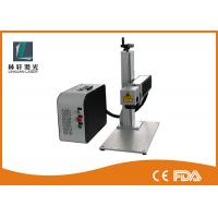 China High Speed Fiber Laser Marker , Air Cooling Serial Number Engraving Machine wholesale