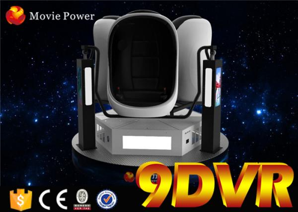 Quality Multi Players Interactive 9d Cinema Vr Simulator Gun Shooting Games 1-3 Seats For Choose for sale