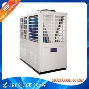 China 27.6Kw 80 градусов высокотемпературного теплового насоса для засыхания плодоовощ засыхания еды wholesale