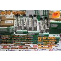 http://product.images.enet.com.cn/product/97/31822/500x375_31822.jpg_