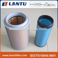 FAW AIR FILTER 1109070-50A FROM FACTORY