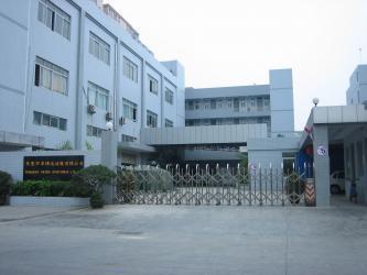 Dongguan Zhuobo Sportswear Manufacture