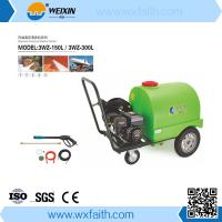China 3WZ-150L high efficiency high pressure washer, industrial washer for hotsale wholesale