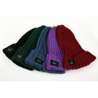 Buy cheap High Quality Women/Men Winter and Spring Warm Hats Knitted Caps Bluetooth Beanie from wholesalers