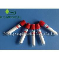 Medical Serum Collection Tube Plain Tube , No Additive Blood Test Tube