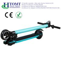China Foldable Smart E - Scooter Motorized Kick Scooter 2 - Wheel Electric Skateboard With Rechargeable Lithium Battery wholesale