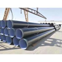 China FBE Coated Spiral Welded Steel Pipes for liquid transportation on sale