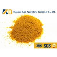 Buy cheap Plant Protein Corn Gluten Feed Pig Feed Additives No Anti - Nutritional Factor from wholesalers