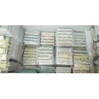 Shenzhen Ghormone Biotech Co.,Ltd