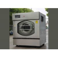 Buy cheap Electric / Steam Heating Industrial Front Loader Washing Machine With Inverter System from wholesalers