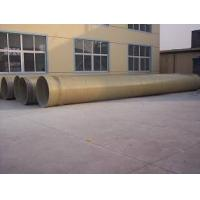 China GRP/FRP  Pipes on sale