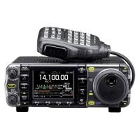 China Top Seller ICOM  IC-7000, Icom 7000, ic7000 mobile transceivers wholesale