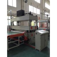 China Automatic Continuous Carpet Cutting Machine Energy Saving And Reduce Cost wholesale